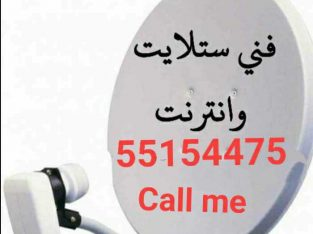 All kind of satellite dish installation AND sale pls call me