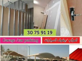 Air Condition maintenance and services