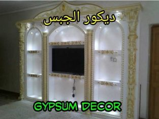 GYPSUM DECOR SERVIE