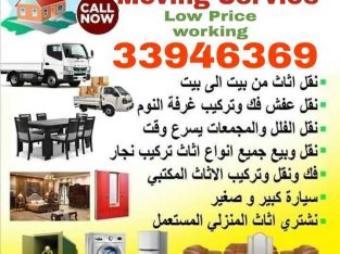 Moving and Shifting furniture Remove and Fixing Carpenter Transportation