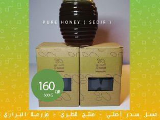Original Seder Honey