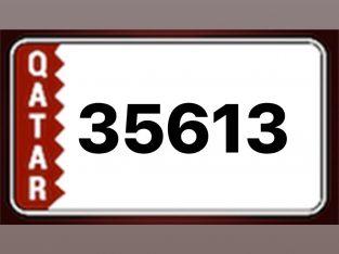 رقم خماسي مقفول للبيع