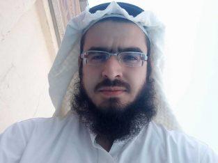 معلم اللغة العربیة والعلوم الاسلامیة ومحفظ القرآن