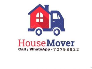 By #( Qatar Movers and Packers Services ) The best moving service in Qatar, best price………..We ar