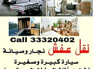 Moving Shifting Packing Company Qatar