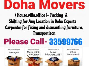 Doha House shifting moving  – 33599766