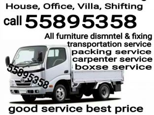 doha movers 55895358