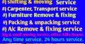 مطلوب سيارة نقل أثاث مغلقه بوكس صندوق للتواصل واتساب