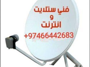 Satellite Dish Antenna Installation And Service